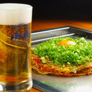 お好み焼 長田屋 - ビールと一緒にどうぞ