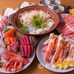 北海しゃぶしゃぶ - 『御膳コース 120分食べ飲み放題コース』