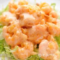 大元 - 小えびのオーロラ 【1260円】