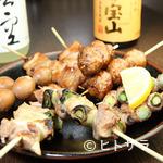 串蔵 - 特選串焼き5本セット