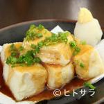 串蔵 - 揚げ出し豆腐
