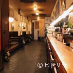居酒屋 利根 - 呉を愛すスタッフが笑顔でお待ちしてます