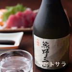 お食事処 おがわ - 冷酒 熊野三山