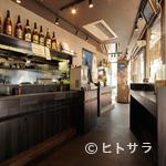 こちら西区高島裏横浜炭焼所 - 'ふらり'と一人酒…。自分に合ったスタイルで楽しんでください