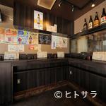 こちら西区高島裏横浜炭焼所 - 気軽に入れる・サクッと飲める! 人気の立ち飲みのお店