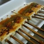 かわむら茶屋 - 料理写真:「木の芽田楽」