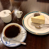 響 珈琲 - 料理写真:マンデリン、チーズケーキ