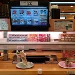 かっぱ寿司 - 店内