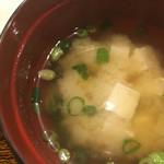 竹梅 - 豆腐の味噌汁