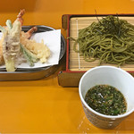 天ぷら 筧 - 天ざる