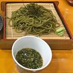 天ぷら 筧 - ざるそば