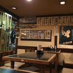 ○気 - テーブル席