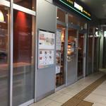 ドトールコーヒーショップ - 三島駅北口の改札外にあります