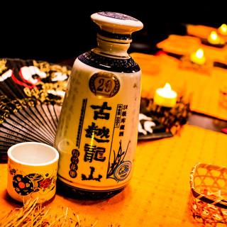 全国各地から厳選!こだわりの地酒を渋谷でお楽しみ下さい。