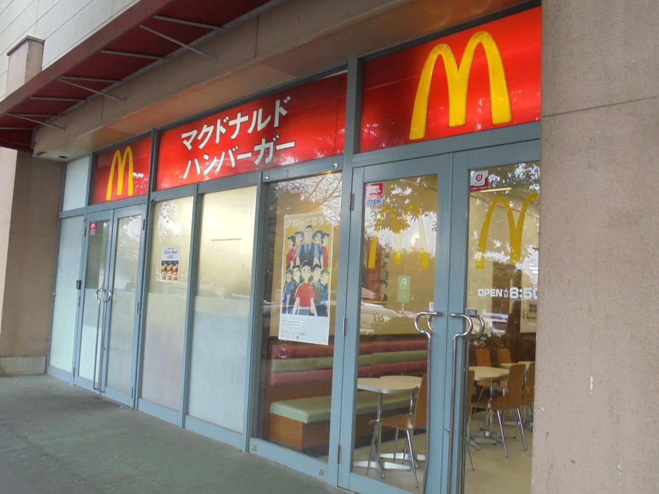 マクドナルド イオン伊賀上野店