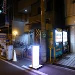 京ごはんふわっとふわっと - 電気消えてる方です
