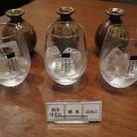 合歓のはな - 宮崎焼酎セット3,100円