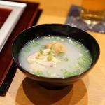 平花とんぼ - レンコン餅のお椀、蛤の出汁で