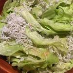 目黒川魚金 - シラスとレタスのサラダ