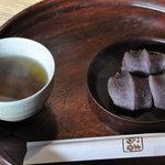 赤福 本店 - 【2011年1月】 赤福餅 280円