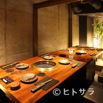 焼肉鍋問屋 志方 - 中目黒/焼肉 個室もございます。ゆったりとお寛ぎいただけます