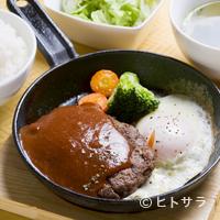 Gyudo - 熟成さつまふくなが牛のハンバーグステーキランチ