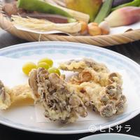 天布良 万喜 - 秋の山菜天ぷら