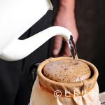 コモレビ - ドリンク写真:本格派『komorebiブレンドコーヒー』