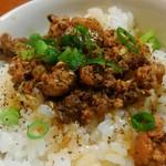 東京担々麺  ゴマ哲 - これにもタップリと花椒を。