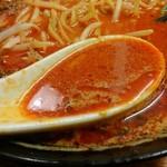 東京担々麺  ゴマ哲 - スープはこの感じです。