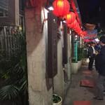 Jioufen Teahouse - 入り口近辺