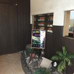 茶房・伽羅大野木店 - お店の入口です