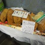 豆狸 - グランスタ限定6個