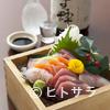 おいでやす おおきに屋 - 料理写真:厳選の島根の地酒も、種類豊富に取り揃え
