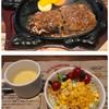 ハンバーグマン - 料理写真:ロック(300g) 1080円、ごはんバー 410円(平日料金)