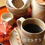 太郎茶屋 鎌倉 - 自分好みにドリップする楽しさ『鎌倉珈琲』 (Hot/Ice)