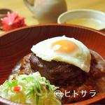 太郎茶屋 鎌倉 - 手作りデミグラスソースが味の決め手『ロコモコ』