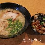 精隆 - 精隆麺セット 塩 すじめし