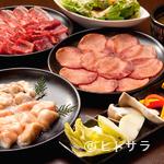 中華料理 紫光閣 - 情熱ホルモン お店の全メニュー食べ放題!! 『食べ放題コース』