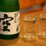 関谷醸造 - ドリンク写真: