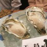 牡蠣と魚 海宝 - 天草