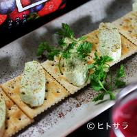 歩歩歩 - 夏に向けてつくられるオリジナル料理『自家製枝豆チーズ』
