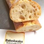 Bakery&Cafe BakeAwake - バゲット断面。
