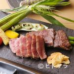 お好み焼 鉄板焼 つる次郎 - 稀少な部位を楽しめる『特選ふらの牛ステーキ』
