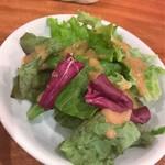 洋食 ノブ - サラダはセルフ