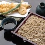あさだ - こだわりの活け〆穴子の天ぷらを添えた『穴子天せいろ』