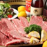 焼肉ぎゅう舎 - お肉を中心に据えた、贅沢なコース料理はいかが