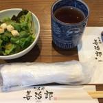 たんや善治郎 - ランチ、牛タンカレーのサラダ
