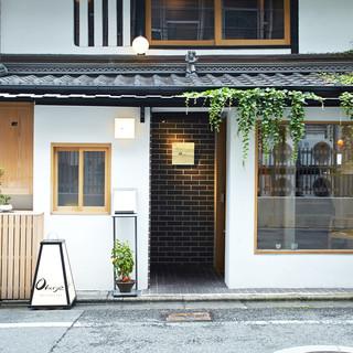 鴨川近く「恵美須町」の隠れ家的一軒家レストラン