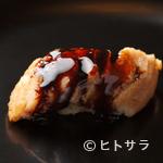 銀座 鮨青木 - アナゴ